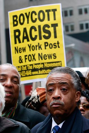 "In this file photo, the Rev. Al Sharpton, now the host of MSNBC's ""PoliticsNation"" rallies with hundreds of demonstrators outside the New York Post headquarters in New York. (Getty Images)"