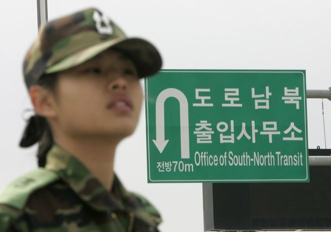 ** FILE ** A South Korean army officer stands guard at the Inter-Korean Transit Office in Paju, South Korea, near North Korea's bor