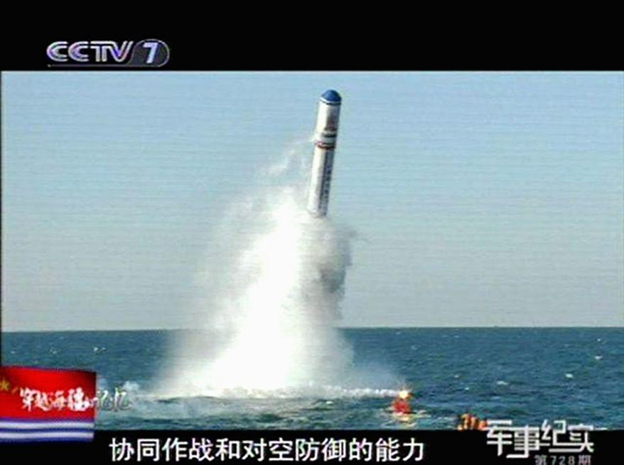 CCTV-7 China recently unveiled photos of a new submarine-launched ballistic missile, known as the JL-2.