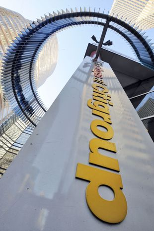 ** FILE ** In this Jan. 16, 2009 file photo, Citigroup headquarters is seen in New York. The Treasury Department said Thursday that it has raised $10.5 billion from Citigroup share sales, and that the bank has repaid $20 billion of the $45 billion it received from the federal government in 2008. (Photo/Richard Drew)