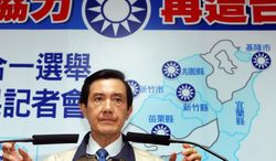 **FILE** Taiwanese President and Nationalist Party Chairman Ma Ying-jeou (Associated Press)