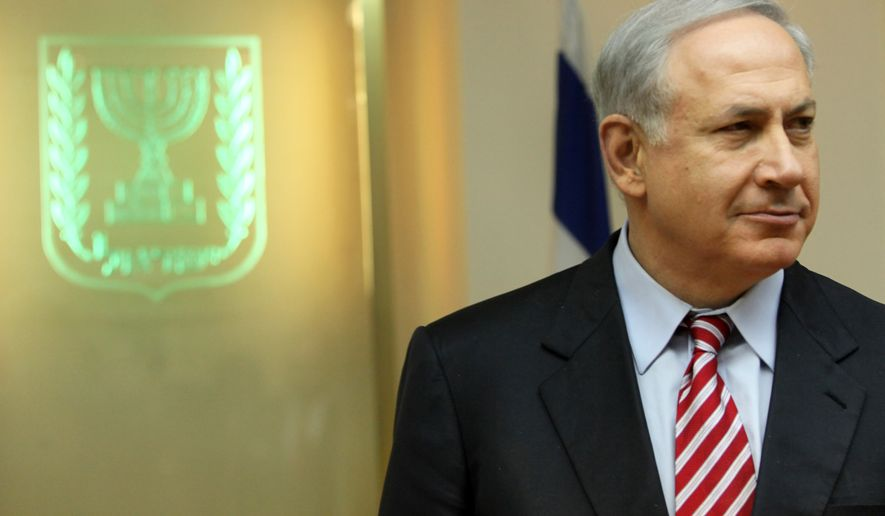 Israeli Prime Minister Benjamin Netanyahu (AP Photo/Jim Hollander, Pool)