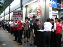 People wait in a long line in front of a Bic Camera electronics store which takes pre-orders ahead of the June 24 launch of iPhone 4 in Tokyo Tuesday, June 15, 2010. Customers were instructed to submit reservations online with Softbank Mobile Corp., the iPhone's exclusive carrier in Japan, or at any of its retail outlets as well as Apple stores. (AP Photo/Tomoko A. Hosaka)