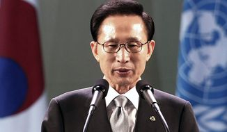 South Korean President Lee Myung-bak (AP Photo/Ahn Young-joon)