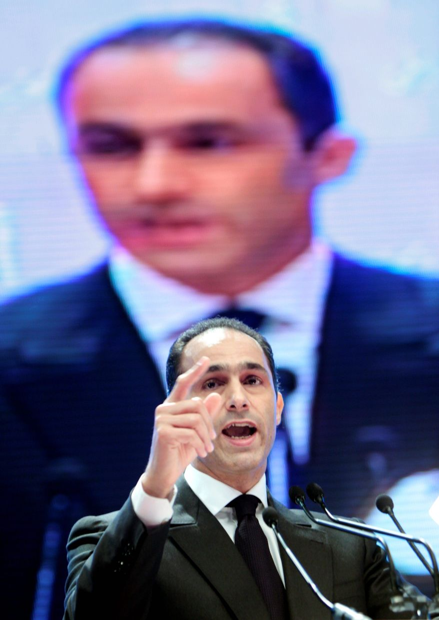 Associated Press photographs Gamal Mubarak, the son of Egyptian President Hosni Mubarak, has a major advantage to become his father's successor. The younger Mr. Mubarak, 47, is head of the powerful policy committee of the ruling National Democratic Party.