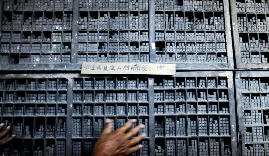 A worker sorts Chinese characters at Kwong Wah Po. The paper is edited and produced independently, which reflects the small yet unprecedented freedoms the Cuban government has granted Cuba's Chinese community to help preserve its dwindling cultural heritage. (Associated Press)