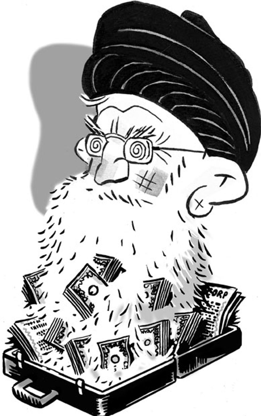 Illustration: Iran