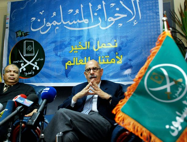 Mohammed ElBaradei, former U.N. nuclear chief and Egyptian diplomat (right), speaks during a press conference with Saad al-Katatni, the parliamentary leader of Egypt's largest opposition bloc, the Muslim Brotherhood, after a meeting in Cairo last month. (Associated Press)