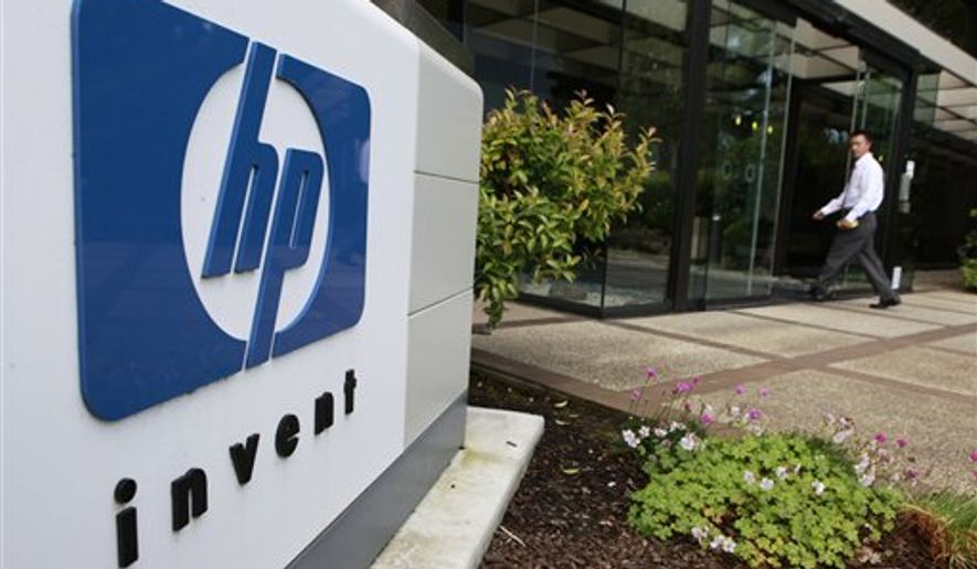 The interior of  3Par headquarters is shown in Fremont, Caif., Monday, Aug. 23, 2010. Hewlett-Packard Co. is bidding $1.5 billion for data storage provider 3Par Inc., offering 33 percent more than what rival Dell Inc. agreed to pay for the company just a week earlier. (AP Photo/Paul Sakuma)