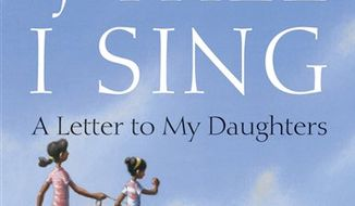 "In this book cover image released by Random House Children's Books, ""Of Thee I Sing: A Letter to My Daughters,"" by Barack Obama, is shown.   (AP Photo/Random House Children's Books)"