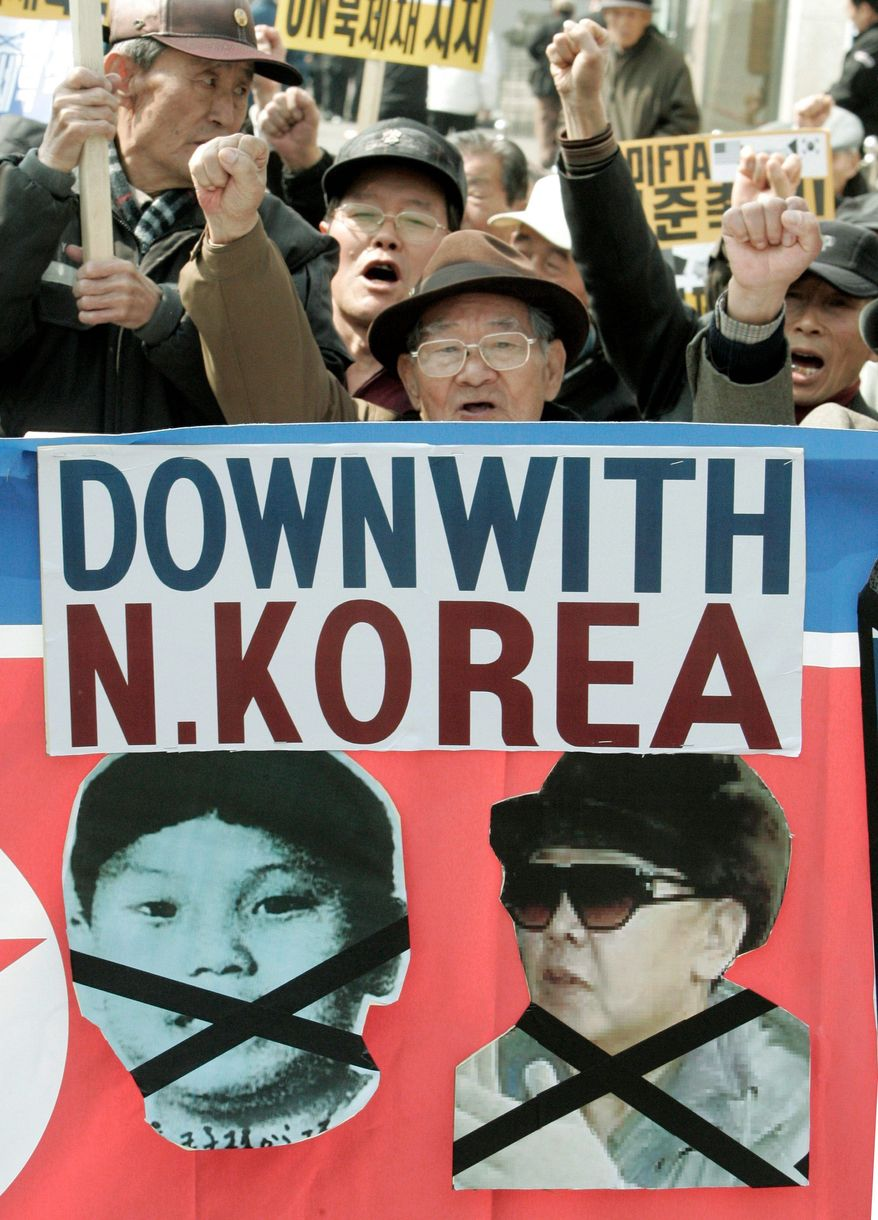 Associated Press South Korean protesters with portraits of North Korean strongman Kim Jong-il (right) and what is thought to be his third son, Kim Jong-un, shout slogans during a rally in Seoul in March 2009. There are no known verifiable photos of the younger Mr. Kim as an adult.
