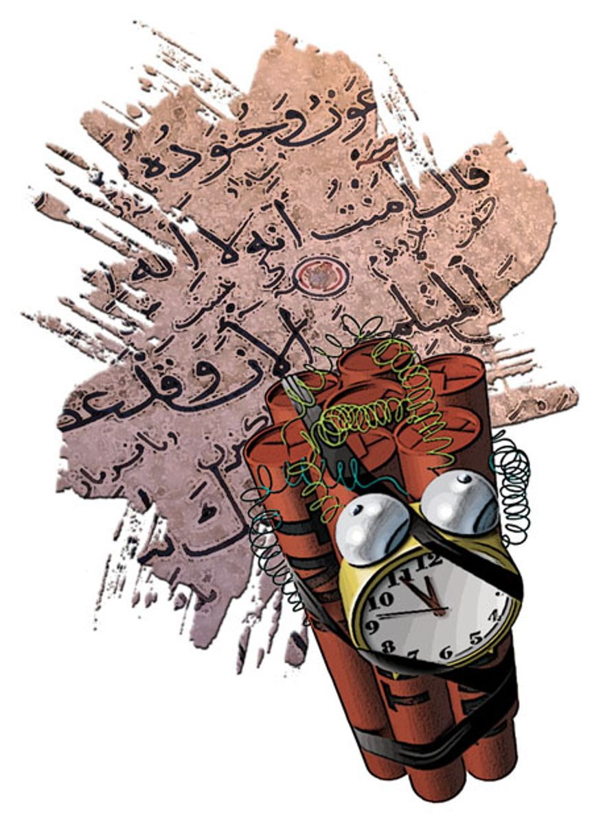 Illustration: Koran hate by Greg Groesch for The Washington Times