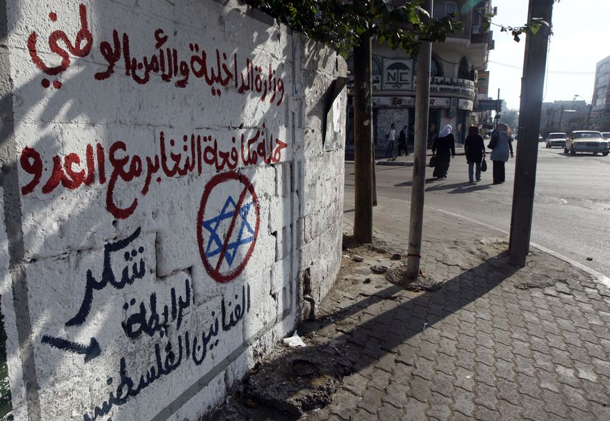 "**FILE** Graffiti on a wall on a main commercial street in Gaza City, Gaza Strip, on Sept. 21, 2010, reads in Arabic: ""The Interior Ministry and National Security, and the Campaign to battle collaboration with the enemy, thank the Union of Palestinian artists."" A Hamas campaign to catch Palestinians spying for Israel has trawled in prominent Gaza residents, prompting some of the sharpest public criticism of the territory's Islamic militant rulers since they seized power more than three years ago. (Associated Press)"