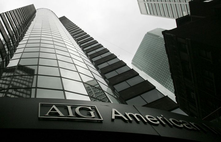 An American International Group office building is pictured in New York in 2008. (Associated Press)