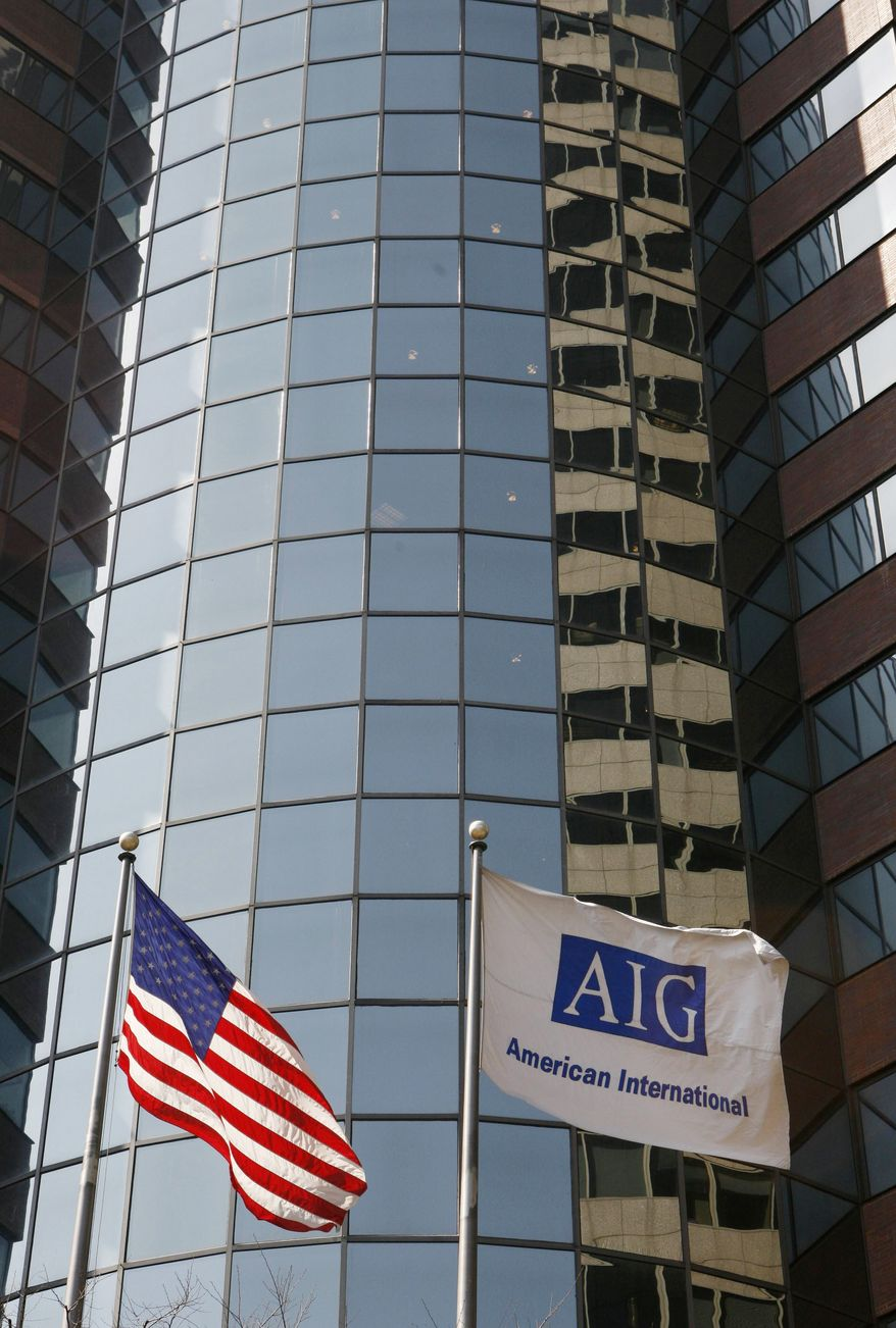 **FILE** An AIG office building is shown in New York in March 2009. (Associated Press)