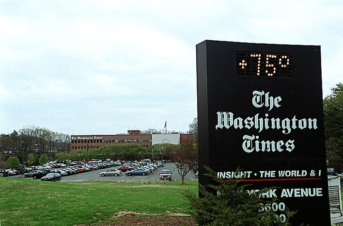** FILE ** The Washington Times' building on New York Avenue in Washington, D.C. (The Washington Times)