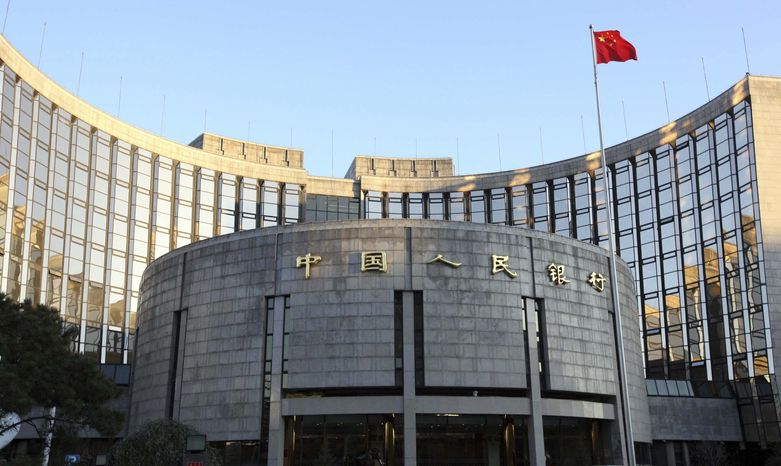 ** FILE ** The People's Bank of China has its headquarters in Beijing. (AP Photo/Xinhua, Gao Xueyu, File)