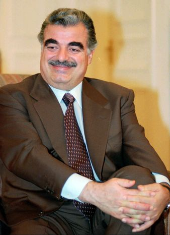 ASSOCIATED PRESS Former Lebanese Prime Minister Rafik Hariri was killed in a 2005 bombing in Beirut along with 22 others.