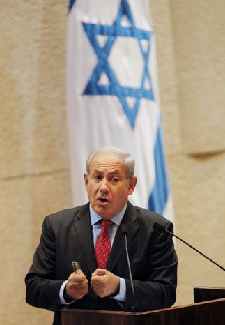 ASSOCIATED PRESS Israeli Prime Minister Benjamin Netanyahu speaks at a Knesset session on Wednesday. A classified 2009 diplomatic cable disclosed this week tells of secret diplomacy between Israel and Persian Gulf states.