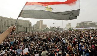 VOICE OF THE MASSES: The estimated number of demonstrators in Cairo's Tahrir Square Tuesday was the largest thus far as the demand for the ouster of President Hosni Mubarak and his government continued in Egypt. (Associated Press)