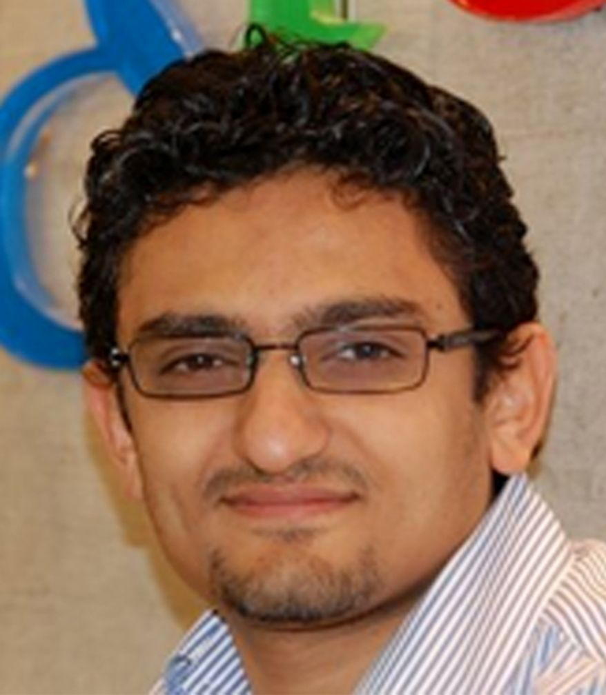 Wael Ghoneim, a Google Inc. marketing manager in Cairo, is shown in an undated photo. (AP Photo/Google Inc.)