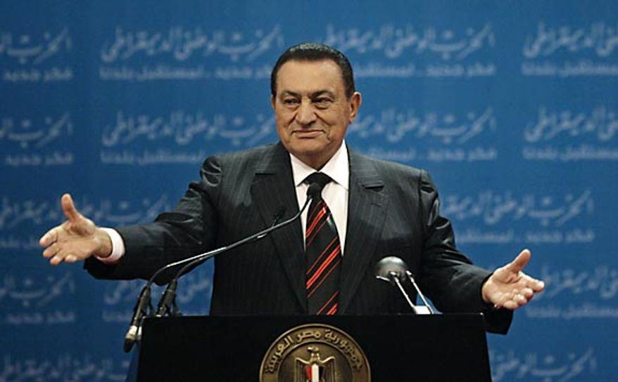 Egyptian President Hosni Mubarak delivers a speech at the first day of the 5th annual convention of the ruling National Democratic Party in Cairo on Saturday, Nov. 1, 2008. (AP Photo/Nasser Nasser)