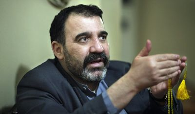 Ahmed Wali Karzai, head of the Kandahar provincial council (Associated Press)