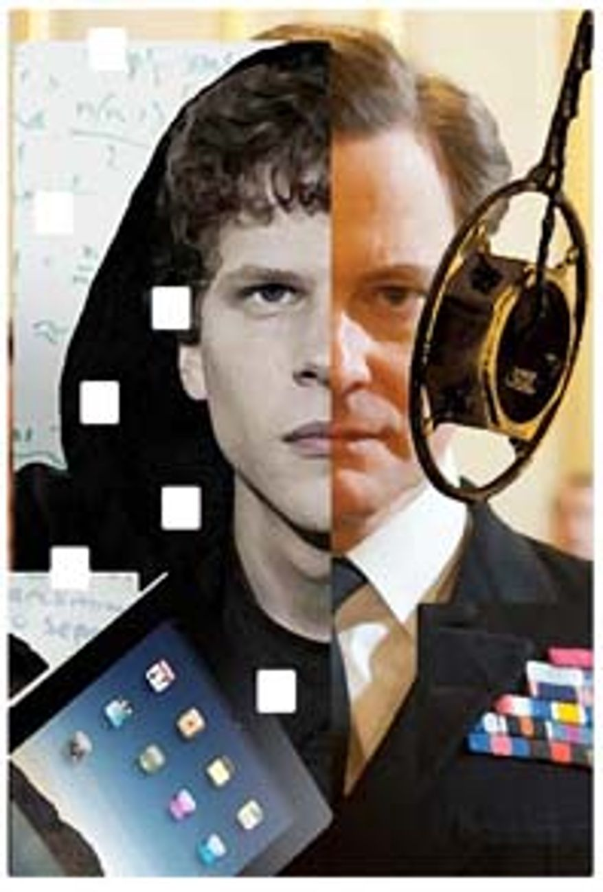 Image: The Social Network and King's Speech
