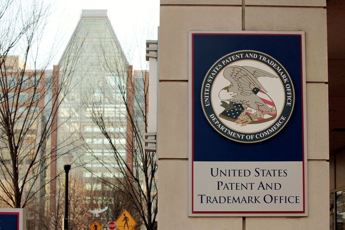 The U.S. Patent and Trademark Office building in Alexandria, Va., has a contemporary look, but Senators trying to update the patent system say it's stuck in the 1950s and needs to