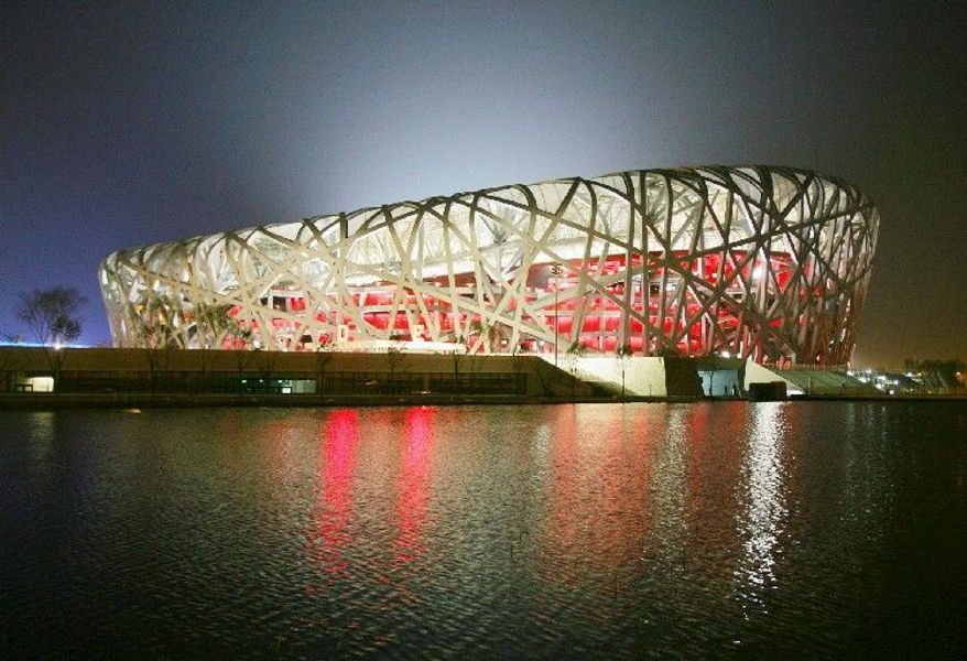 """What is known as the """"Bird's Nest,"""" the main venue for the 2008 Olympic Games, is a """"pretend smile"""" to its designer, Ali Weiwei, who has been imprisoned for protesting the Chinese regime."""