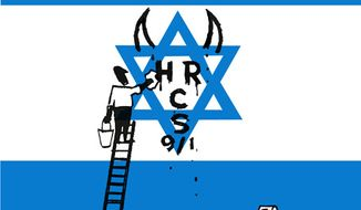 Illustration: Israel by Alexander Hunter for The Washington Times