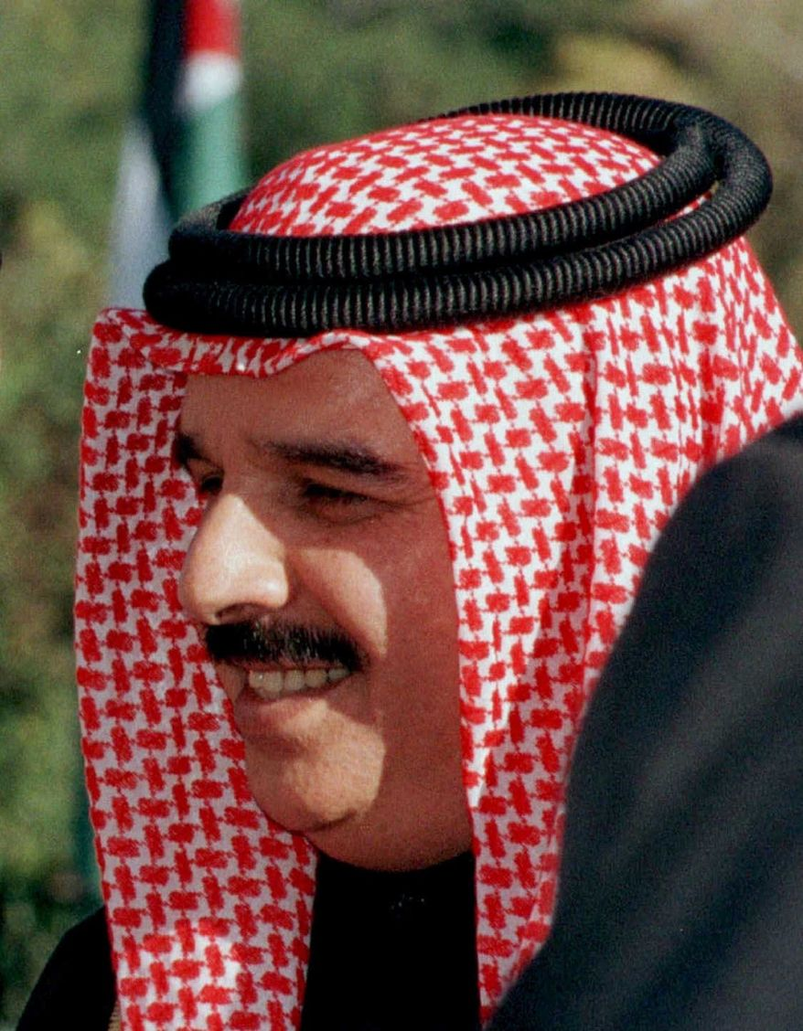**FILE** Hamad bin Isa Al Khalifa (Associated Press)