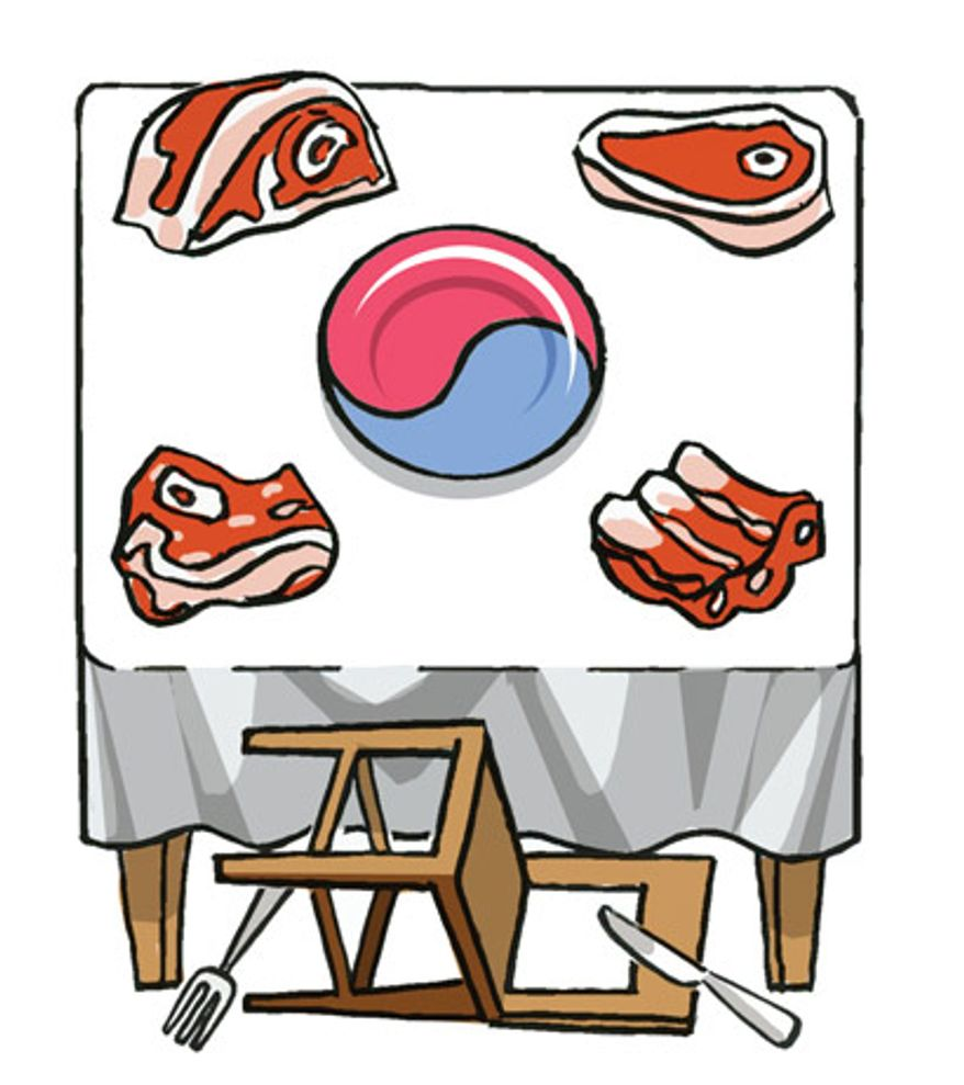 Illustration: Free trade with Korea by Alexander Hunter for The Washington Times