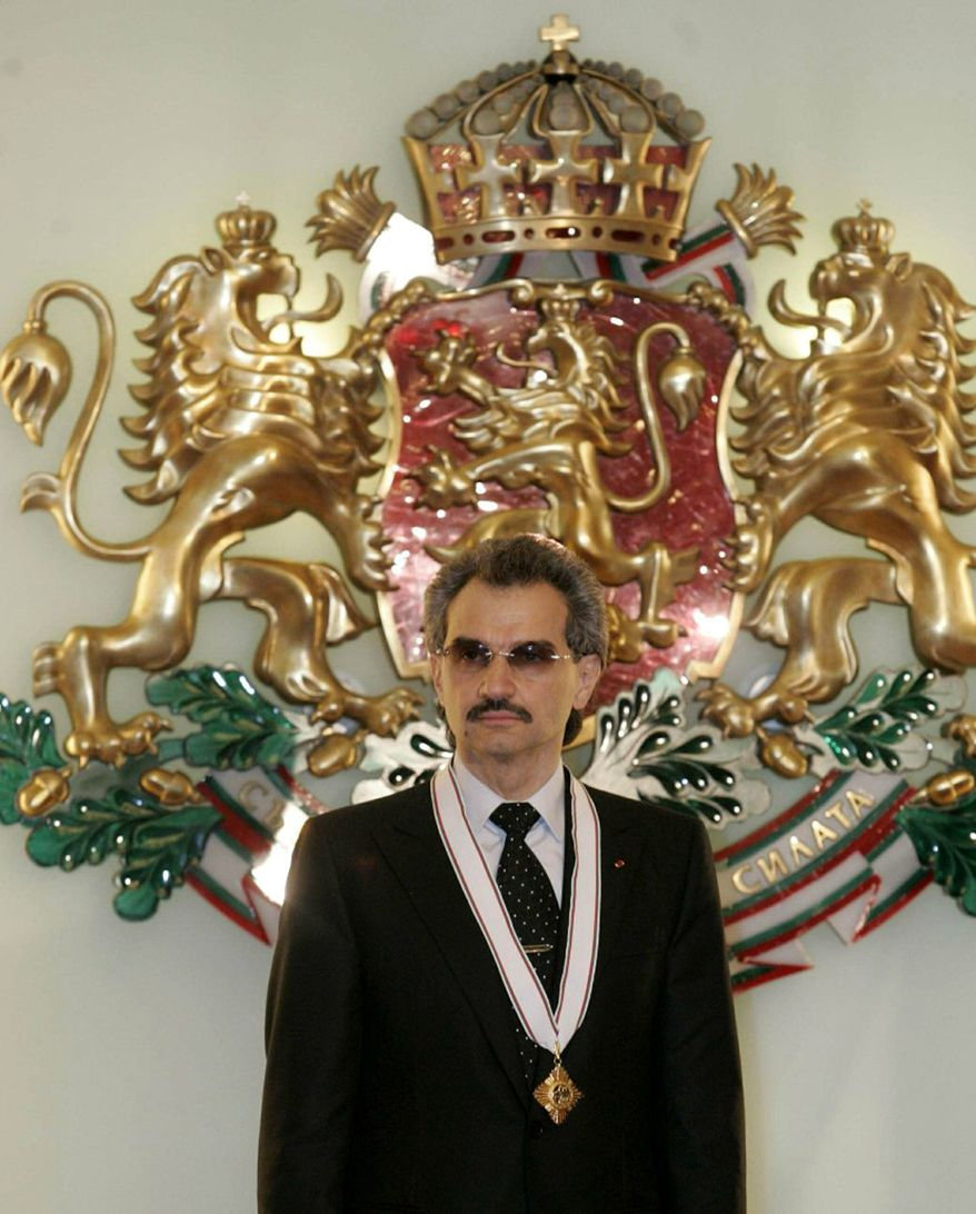 ASSOCIATED PRESS The loan of $26 million from a World Bank branch to Saudi Prince Al-Waleed bin Talal for a luxury hotel in Ghana has drawn criticism.