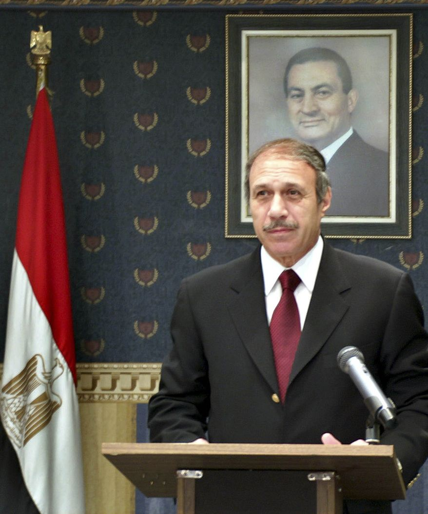 **FILE** Interior Minister Habib al-Adly, former Egyptian President Hosni Mubarak's top security official (Associated Press)