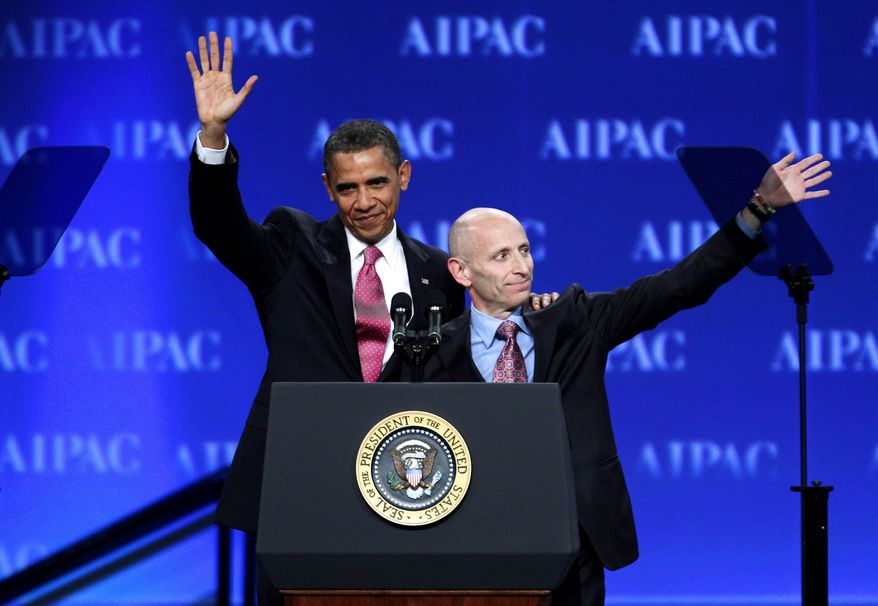 President Obama and AIPAC President Lee Rosenberg greet the crowd gathered at the American Israel Public Affairs Committee convention in Washington on Sunday. (Associated Press)