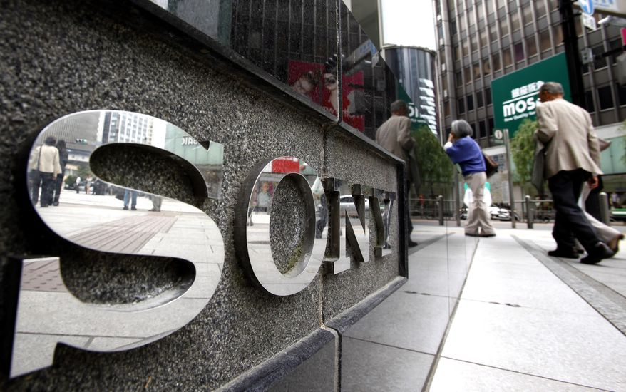 Sony Corp., Japan's largest exporter of consumer electronics, has felt the effects of the recent earthquake and tsunami. The company reported a $3.2 billion loss for the year that ended March 31  the company's biggest net loss in 16 years. (Associated Press)