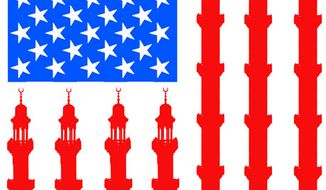Illustration: Shariah in the U.S.