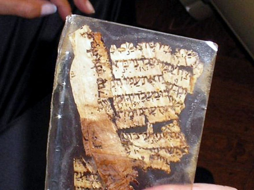 A piece of an ancient parchment is believed to be part of the authoritative manuscript of the Hebrew Bible, the Aleppo Codex. (Associated Press)