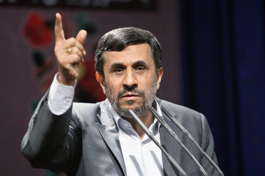 Iranian President Mahmoud Ahmadinejad (Associated Press)