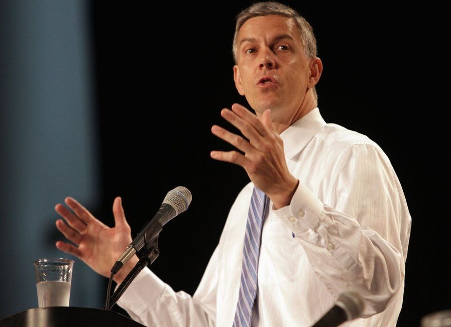 """""""We can't sit here  in Washington and turn a deaf ear to what's going on around the country. Right now, Congress is pretty disfunctional. They're not getting stuff done."""" - Education Secretary Arne Duncan"""