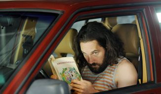 "Paul Rudd plays Ned, the title character in ""Our Idiot Brother."" (The Weinstein Co. via Associated Press)"
