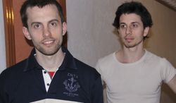 ** FILE ** In this May 21, 2010, file photo, American hikers Shane Bauer, left, and Josh Fattal are shown in Tehran, Iran. (AP Photo/Press TV, File)