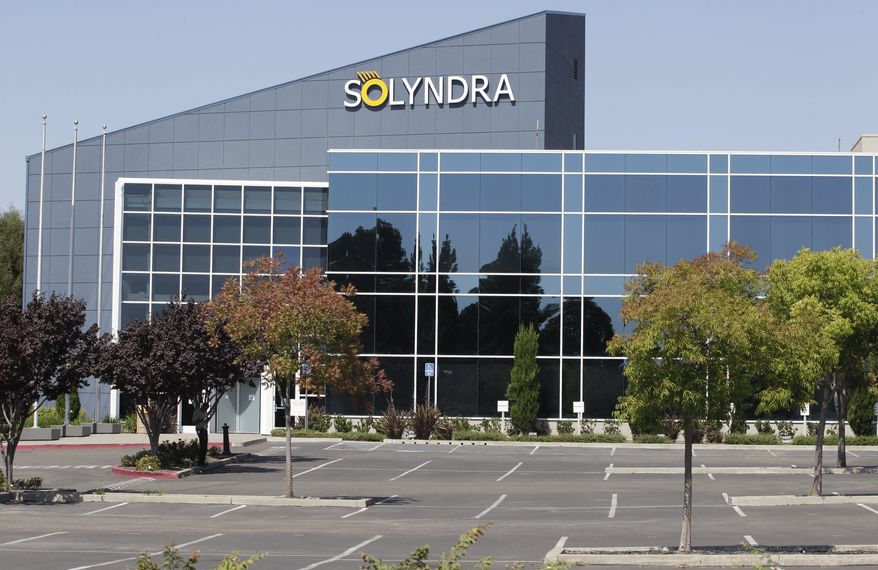 **FILE** The empty parking lot of bankrupt solar energy company Solyndra is seen in Fremont, Calif., on Sept. 16, 2011. (Associated Press)