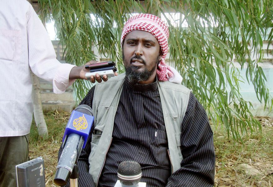 """Otherwise, remember what happened in Uganda's capital,"" said al-Shabab spokesman Ali Mohamud Rage in Mogadishu, Somalia, on Monday. (Associated Press)"