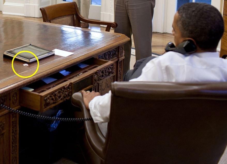From an official White House Photo by Pete Souza taken July 31, 2011
