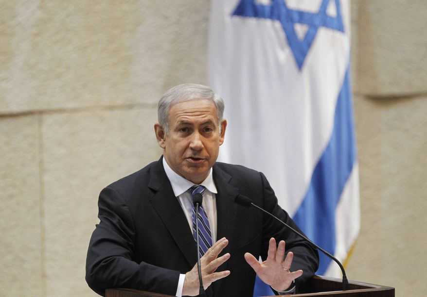 Israeli Prime Minister Benjamin Netanyahu talks during a session of the Knesset, Israel's Parliament, in Jerusalem, Wednesday, Nov. 2, 2011. Earlier this week, Netanyahu expressed new concerns about Iran's nuclear program. (AP Photo/Tara Todras-Whitehill)
