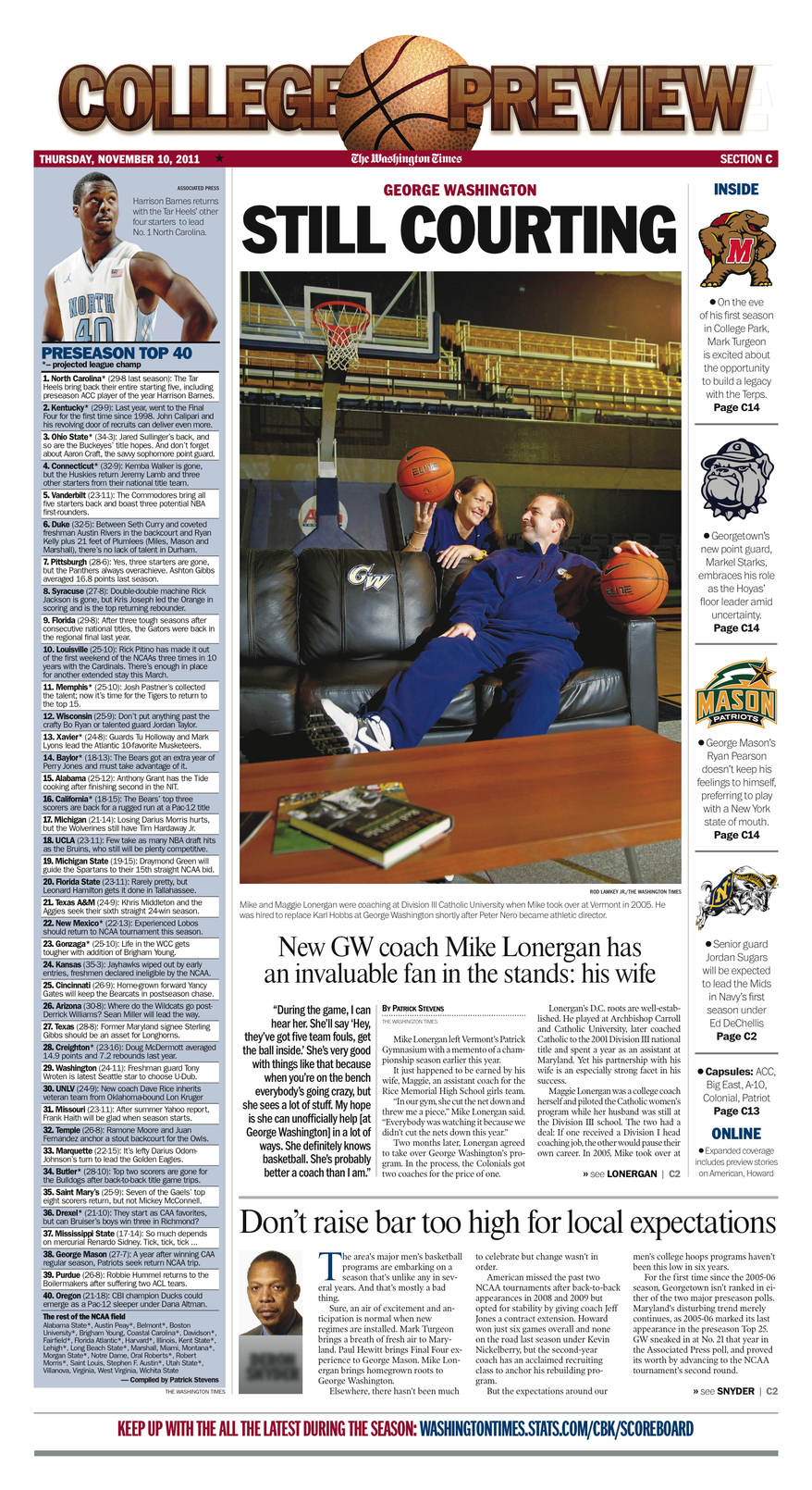 College hoops section
