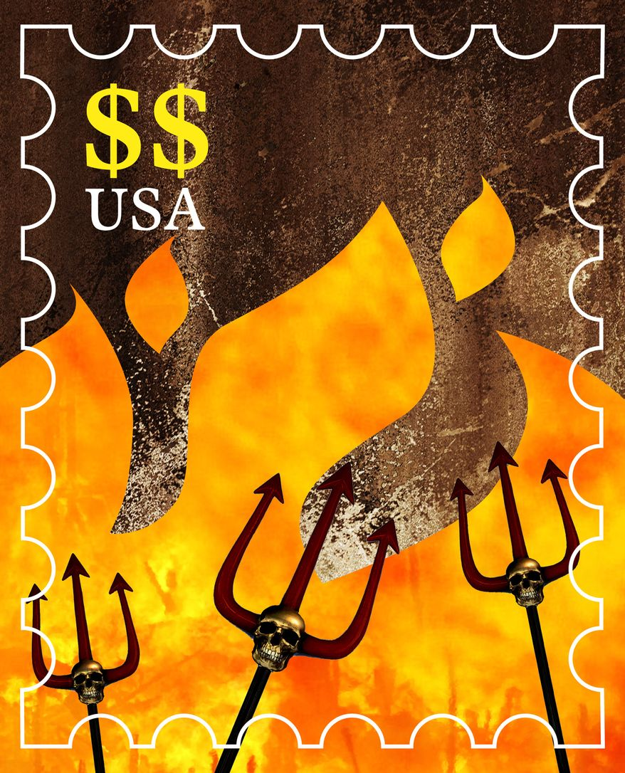 Illustration: Hell stamp by Greg Groesch for The Washington Times