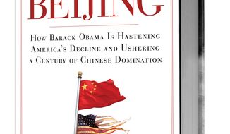 Bowing to Beijing by Brett M. Decker and William C. Triplett II